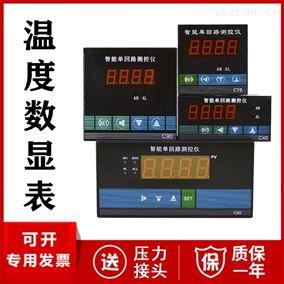 JC-W-C80温度数显表厂家价格 PT100 单回路测控仪