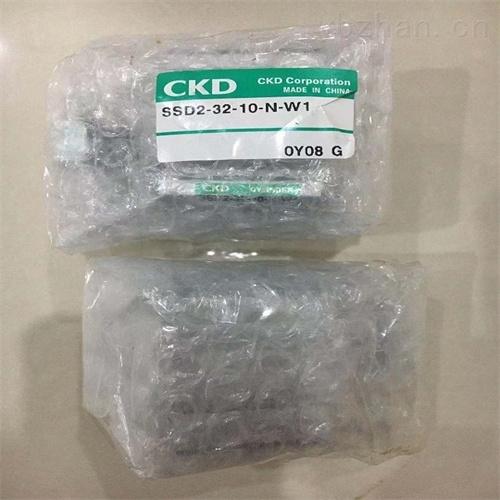 经销CKD夹紧气缸