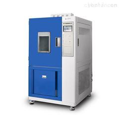 北京光伏组件湿热试验箱