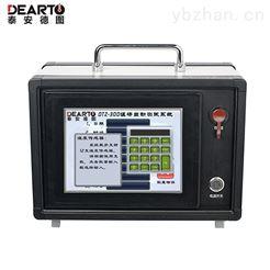 DTZ-300温湿度智能多路巡检仪