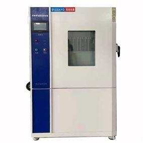 周期浸润腐蚀实验箱检测设备