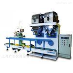 厂家生产干粉砂浆包装机  GLZON