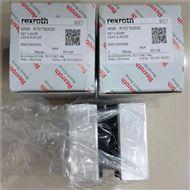 DKC02.3-040-7-FW销售REXROTH流量控制阀