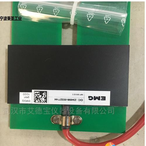 EMG比例阀控制器IMR500.002/400/15