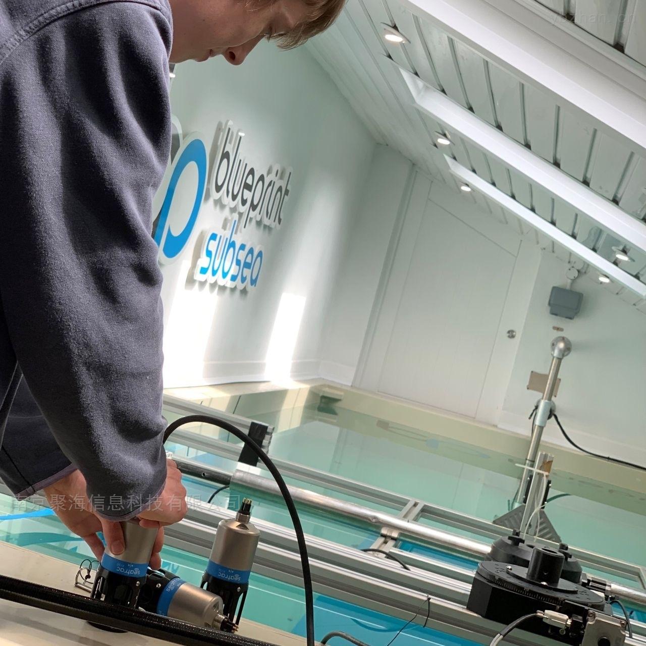 水下定位系统/超短基线