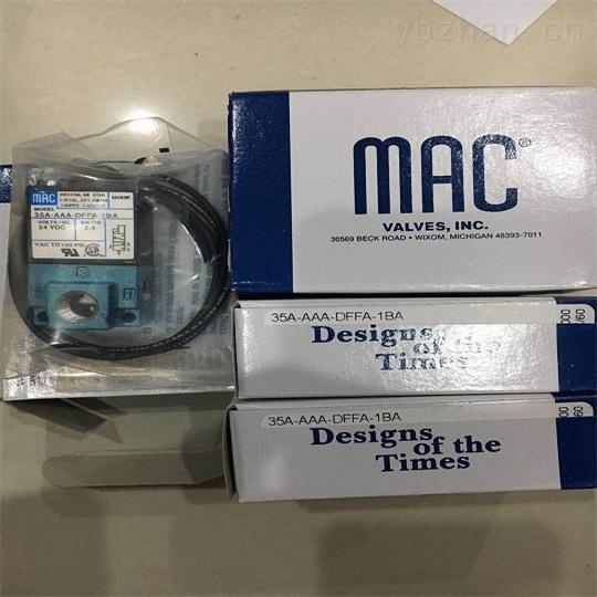 美MAC单电管接式电磁阀功能概述