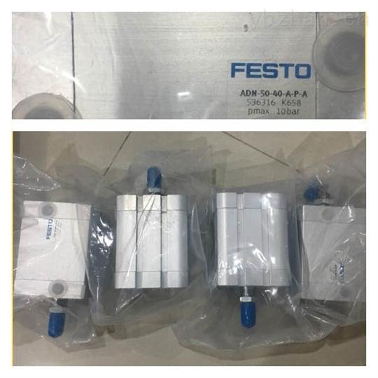 德费斯托FESTO气缸行程参数