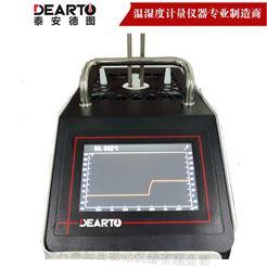 DTG-140便携式干体炉智能一键升温