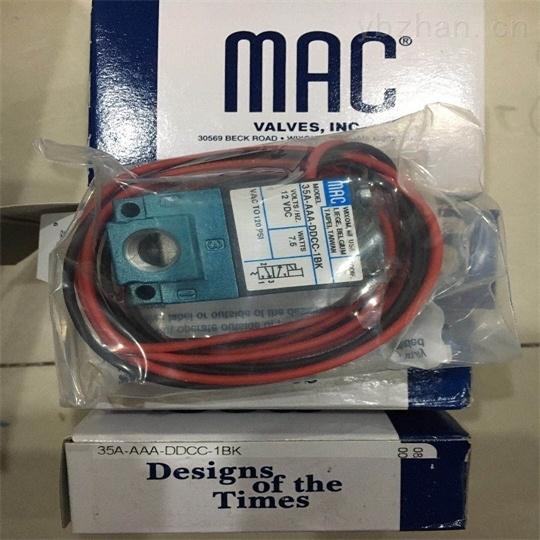 介绍Mac管接式电磁阀