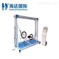 HD-J239儿童自行车车轮夹持力试验机