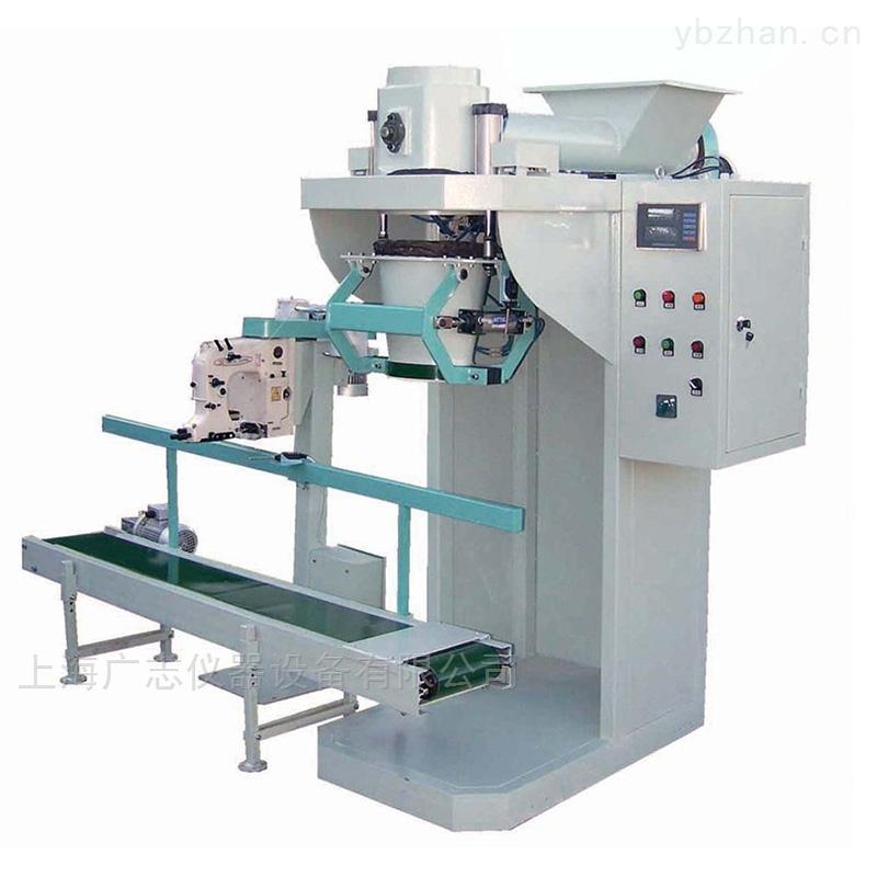 广志25KG粉末涂料固化剂呔哔克包装机
