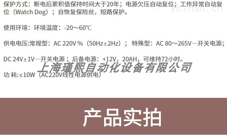 O1CN01WXCVm61Id72zsuPNc_!!1106800915.jpg