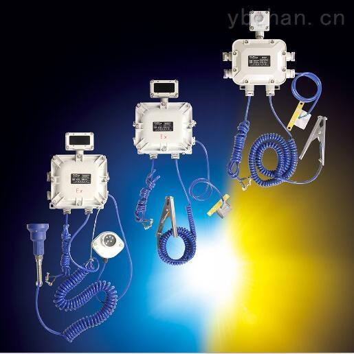 防静电控制器1.jpg