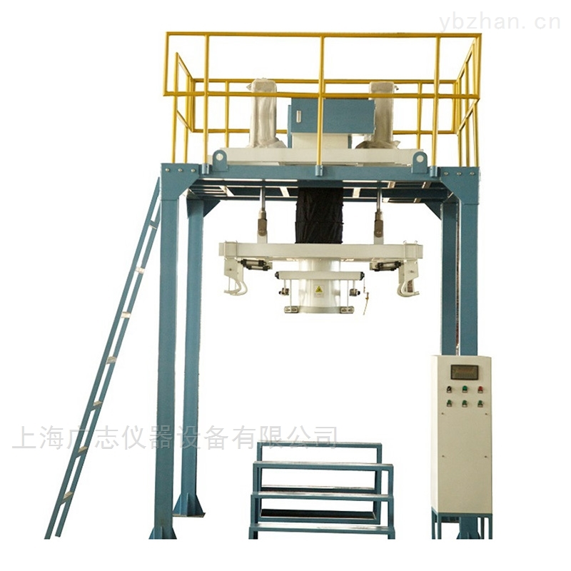 50公斤粉末包装机 上海广志工厂供应