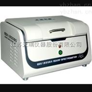 EDX1800BS采购固废检测仪