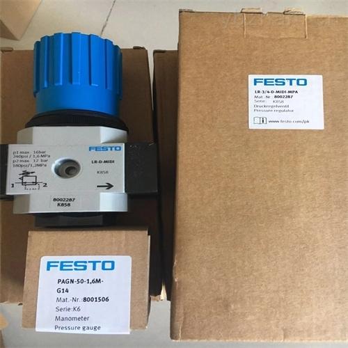 优质FESTO电控减压阀