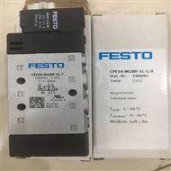 MS6-DE-1/2-10V24FESTO电磁阀技术参数