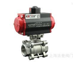 VATTEN不锈钢气动快开螺纹球阀,工业污水排放球阀