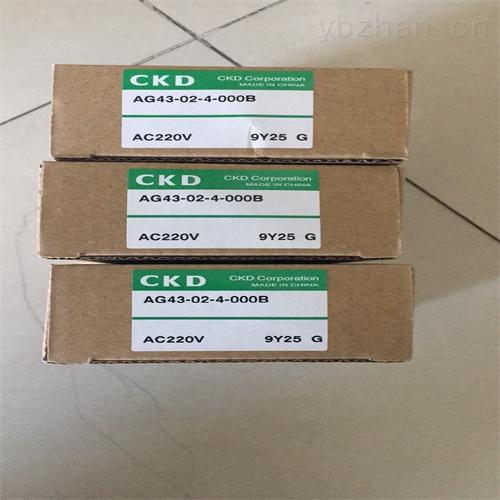 直动式电磁阀AG43-02-4-000B.jpg