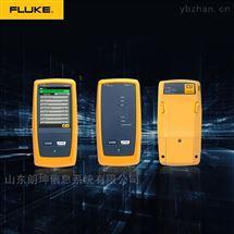 FLUKE DSX-5000铜缆认证分析测试仪