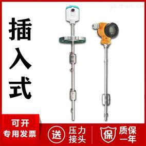 插入式浮球液位计厂家价格 直杆插入式