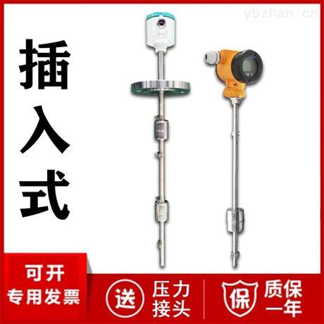 冶金废水污水测量 投入式液位计厂家价格