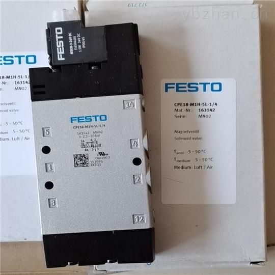 德FESTO电磁阀常用型号