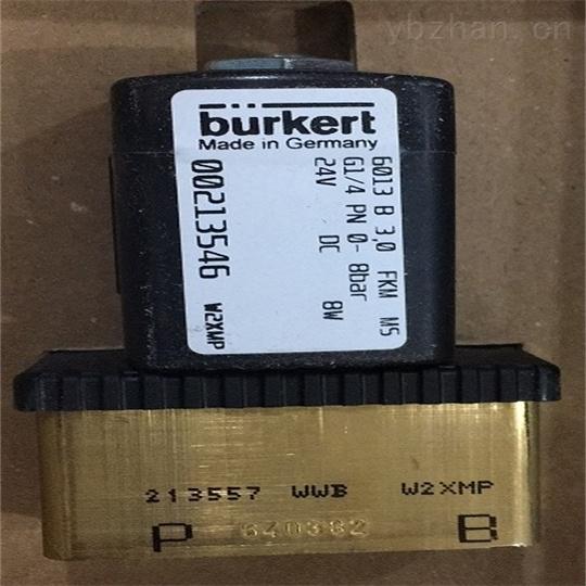 进口BURKERT两位两通比例电磁阀