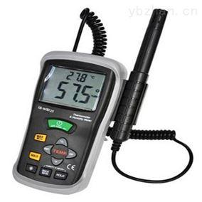 LB-WSD25数字温湿度计