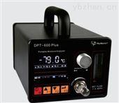 DPT600 PLUS便携式露点仪
