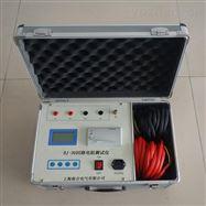HLC5501回路电阻测试仪,接触电阻测试仪