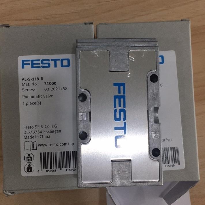 德FESTO电动方向控制阀 两位五通单稳态