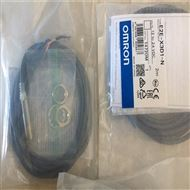 F3SX-E-L2B1OMRON安全传感器详细介绍