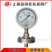 Y-100BF/Z/ML/316隔膜压力表