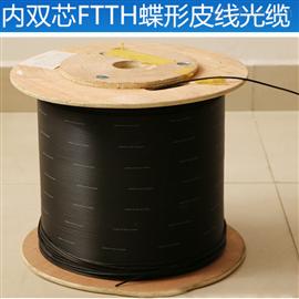 GYTZA光缆24芯矿用阻燃光缆