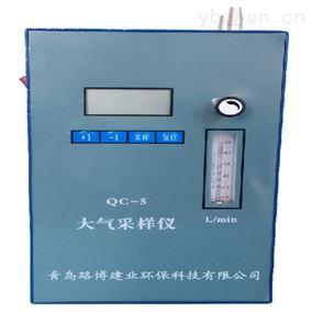 QC-5单路大气采样器