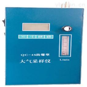 QC-4S防爆大气采样仪