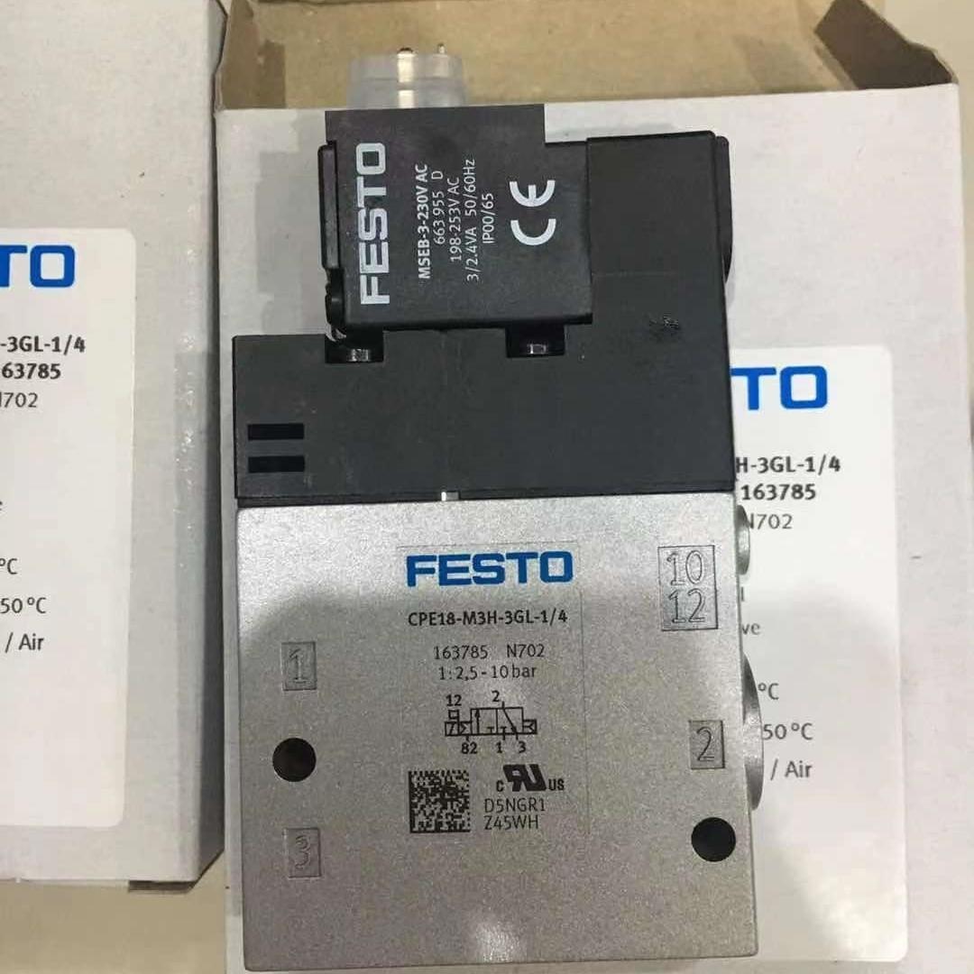 基本配置FESTO常闭型2位3通阀
