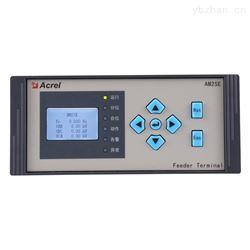 AM2SE-H环网柜微机综合保护装置横向安装PT断电告警