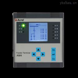 AM4-U1过电压零序过压告警微机保护装置厂家