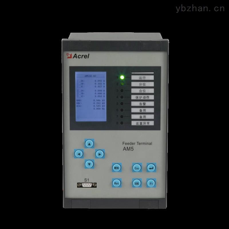 高压主变后备保护测控装置三段式过流保护