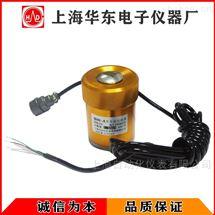 BHR-4称重传感器