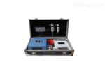 便携式COD水质检测仪