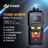 TD400-SH-C2H4O2乙酸气体泄漏检测报警仪 泵吸式气体测定仪