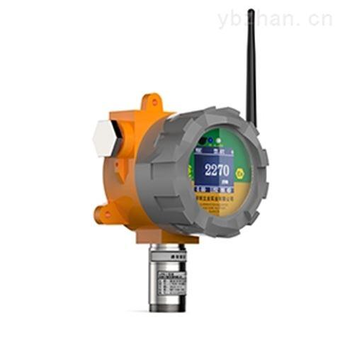 固定式气体检测仪(wifi/无限传输型)