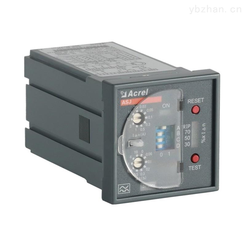 智能剩余电流继电器1路AC型剩余电流测量
