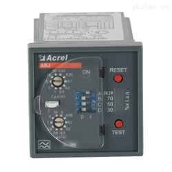 ASJ20-LD1A内嵌式1路A型剩余电流继电器