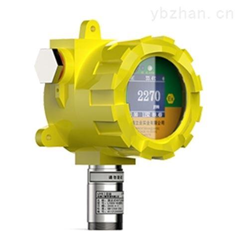 在线式乙烯气体检测仪