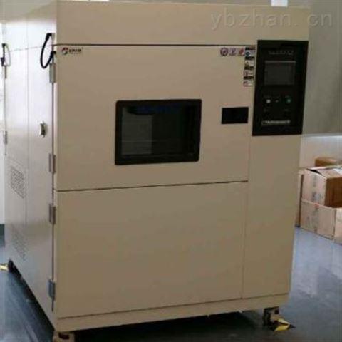 快速温度变化试验箱 快速温变试验箱 快速温变测试箱 快速变温试验箱定制生产