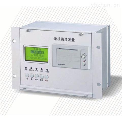 DNY-880G微机消谐装置